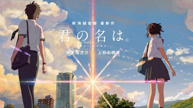 Ein Anime verzückt Japan