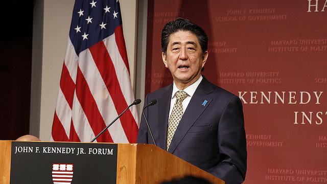 Abe wird Pearl Harbor besuchen