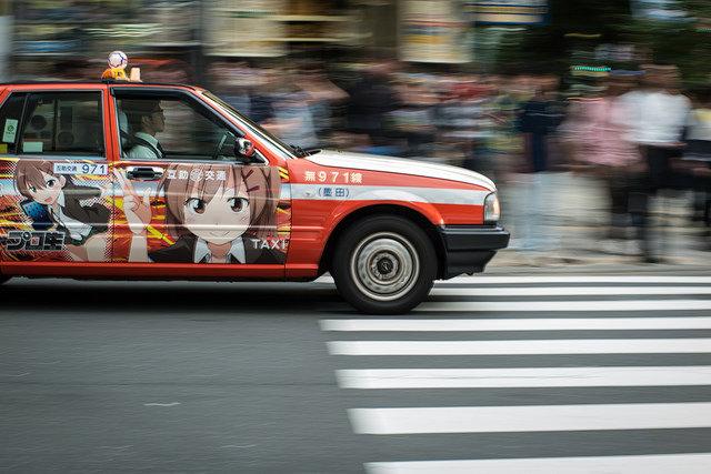 Taxi Günstig