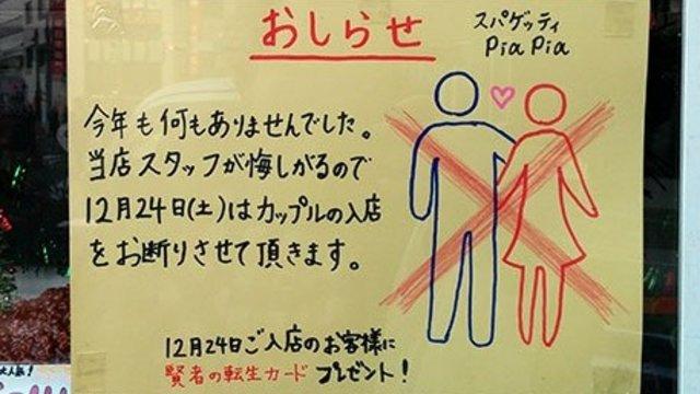 Hausverbot für Verliebte