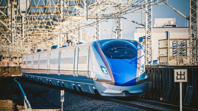 Mit dem Shinkansen pendeln