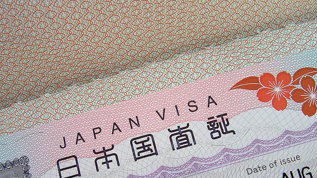 Eijūken: Japans Green Card