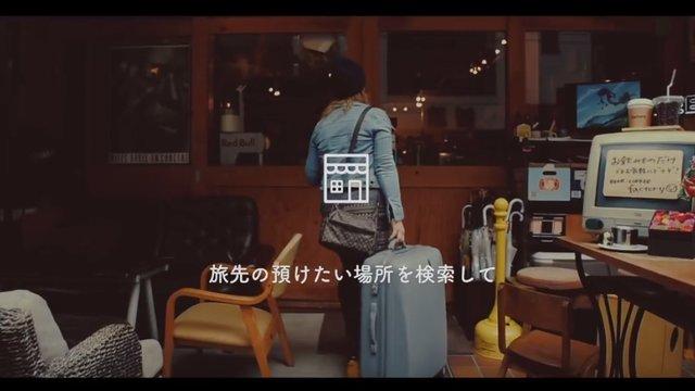 Gepäckaufbewahrung im Café