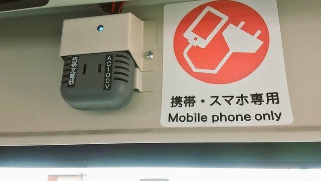 Handy aufladen in Tokios Linienbus