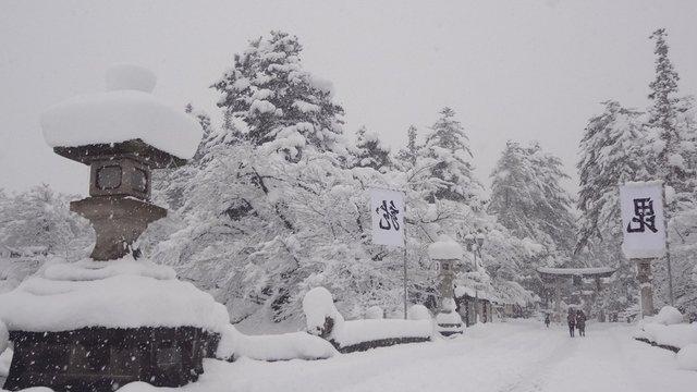 Wintereinbruch in Japan