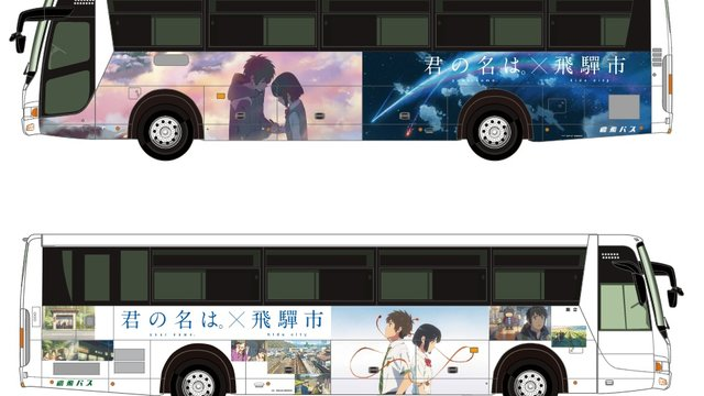 Der «Your Name»-Fernbus