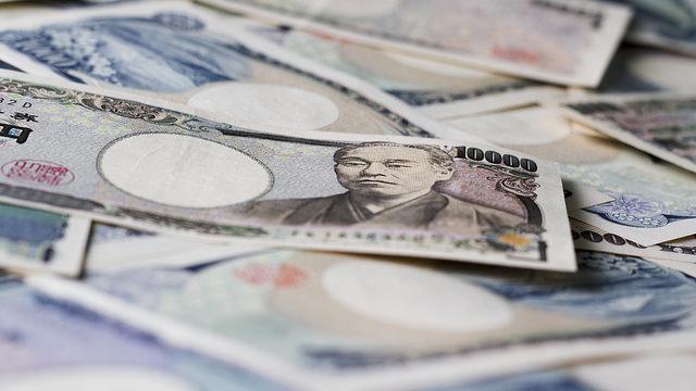 Japan, Land des sicheren Bargeldes
