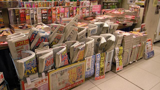 Japans verlorene Pressefreiheit
