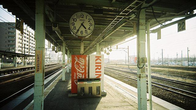 Keine Passagiere auf Hokkaido
