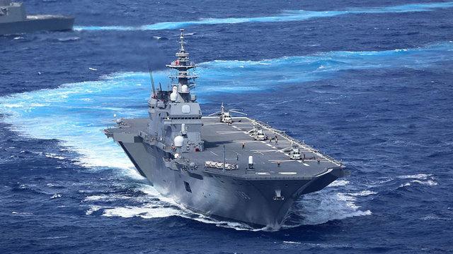 Japans Fast-Flugzeugträger