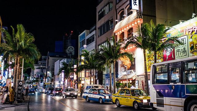 Seit 45 Jahren wieder Teil von Japan