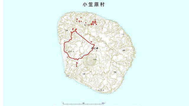 Japans neue erweiterte Insel