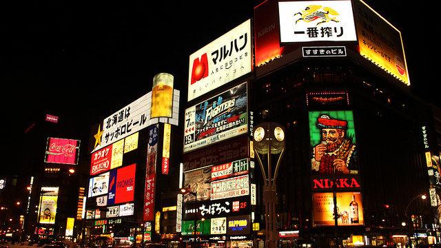Sapporo: Japans toleranteste Stadt