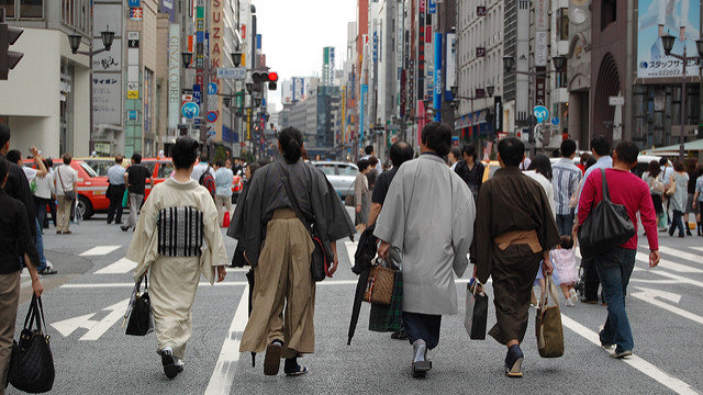 Der teuerste Fleck Japans