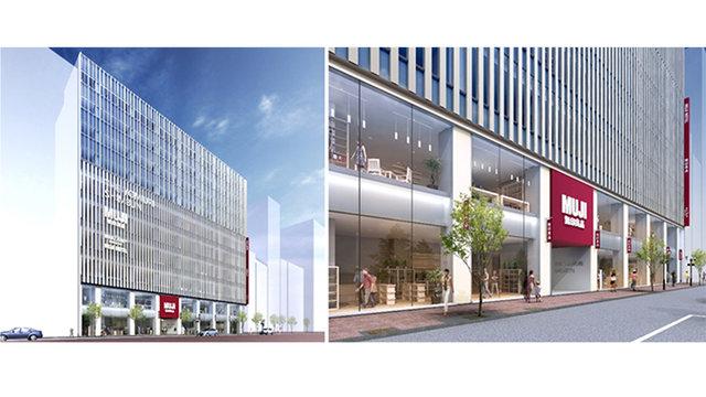 Ein Muji-Hotel für Tokio