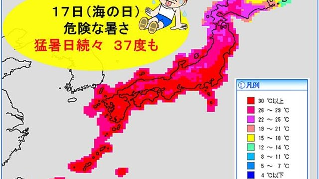 Japans glühende Sommerhitze