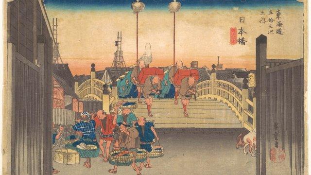 Nihonbashi: Japans Nullpunkt