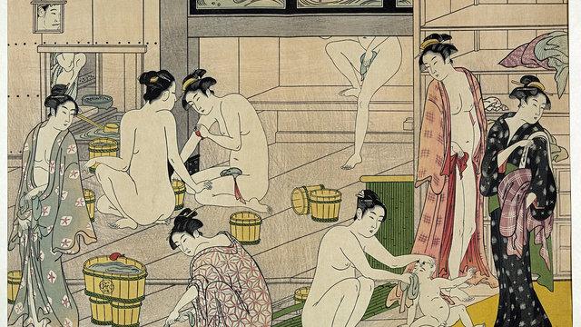Sento: Japans Badehäuser