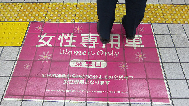 Men-Only-Züge für Japan?