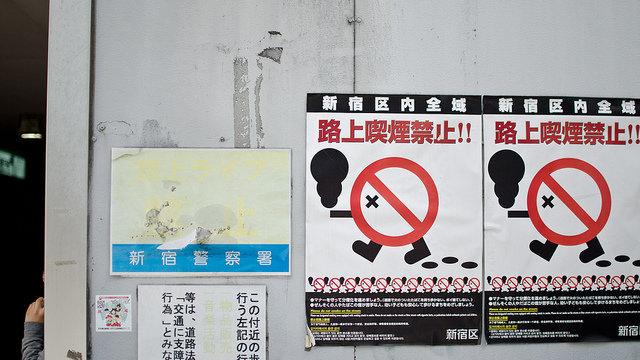 Rauchverbot: Tokio macht vorwärts