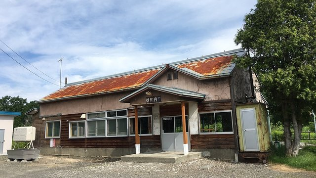 Bahnhöfe im Niemandsland