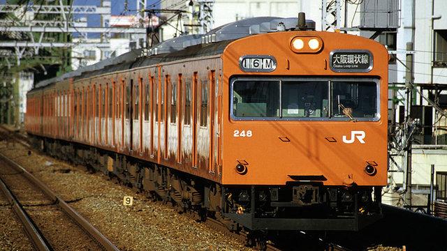 Der orange Zug von Osaka