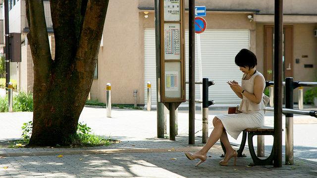 Japans unabhängige Ehefrauen