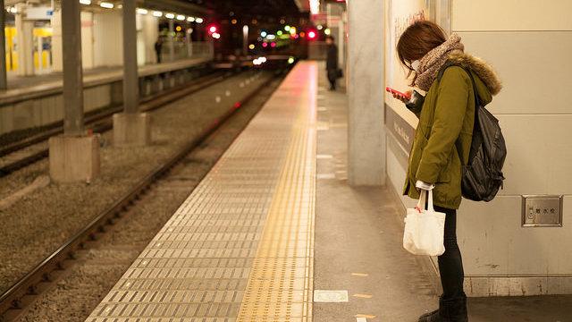Tokio: Sichere Megacity für Frauen