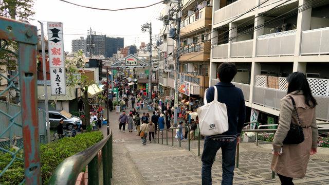Unbeliebte Wohnorte in Tokio