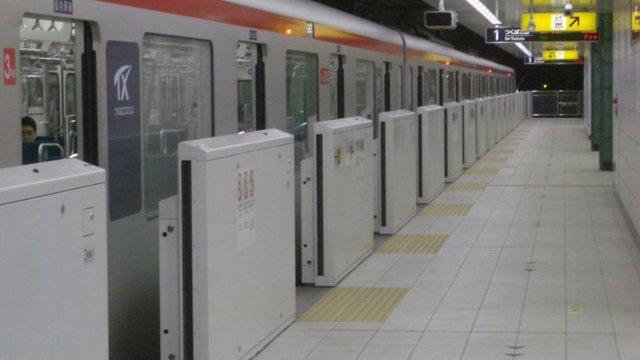 Japans Bahn: Auf die Sekunde genau