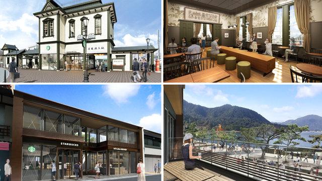 Die neuen Bauwerke von Starbucks