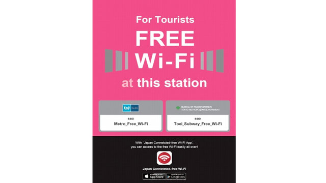 Gratis-Wifi in Tokios Metro