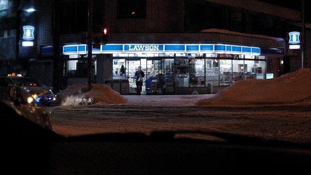 Der unbemannte Convenience Store