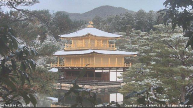 Erster Schnee in Kyoto
