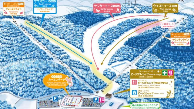 Japan eröffnet neues Skigebiet