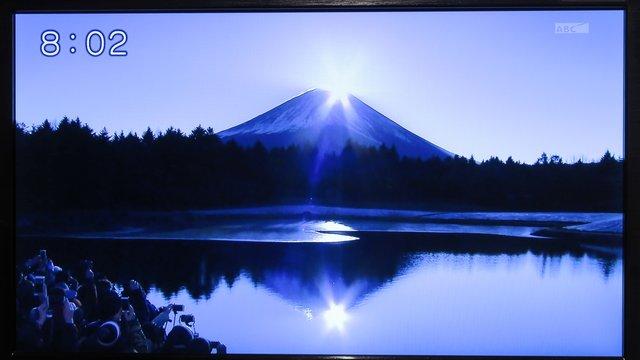 Der erste Sonnenaufgang des Jahres
