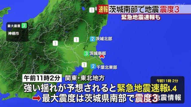 Die verwirrende Erdbebenwarnung