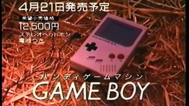 Japans Heisei-Ära: Vom Game Boy bis zum Skytree
