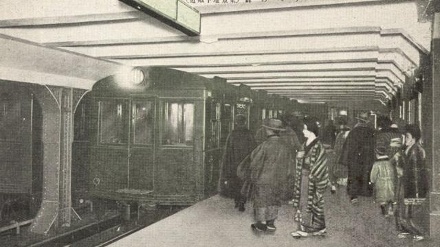 Ginza-Linie: Die älteste U-Bahn Asiens