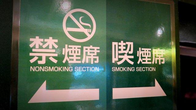Rückschritt beim Rauchverbot