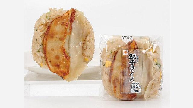 Gyoza-Onigiri: Der etwas andere Reisball