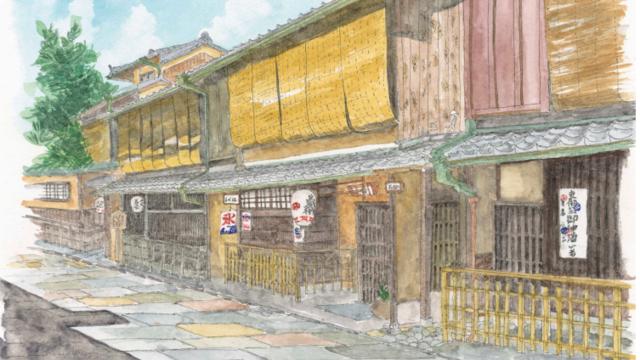 Kyoto, Osaka und Kobe in Bildern