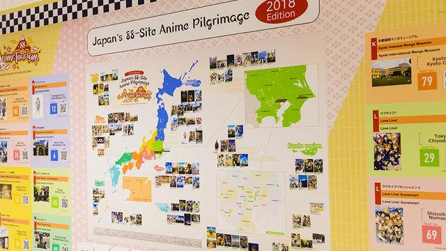 Ein Anime-Pilgerort im Flughafen Narita