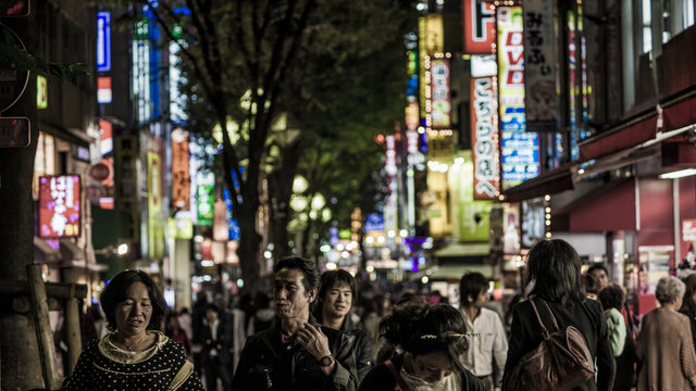 Das Familienbudget der Japaner