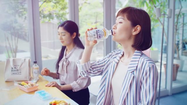 Das neue japanische Bier: Transparent und in der PET-Flasche