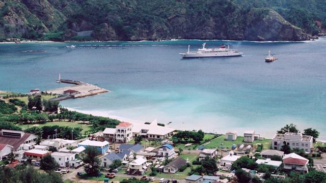 Die abgelegensten Inseln Japans