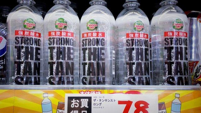 Japan entdeckt das Sprudelwasser