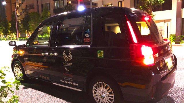 Blue Cab: Tokios neues Taxi