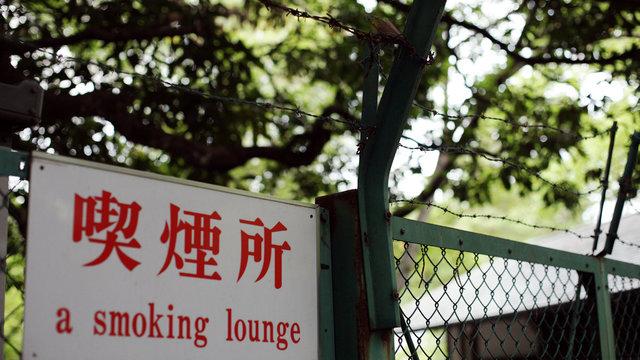 Der Kampf gegen die Zigarettenpause
