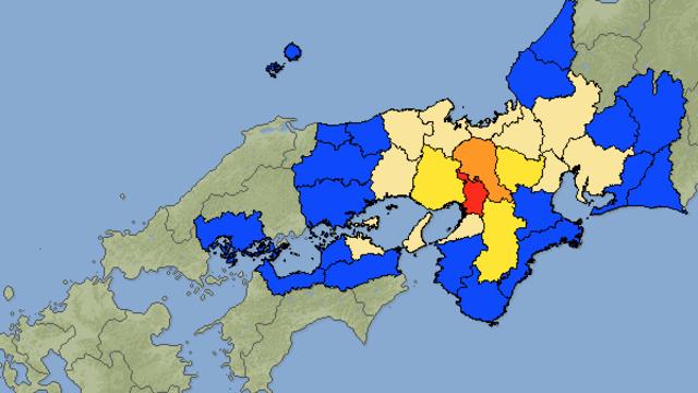 Osaka: Ein Erdbeben in den Morgenstunden